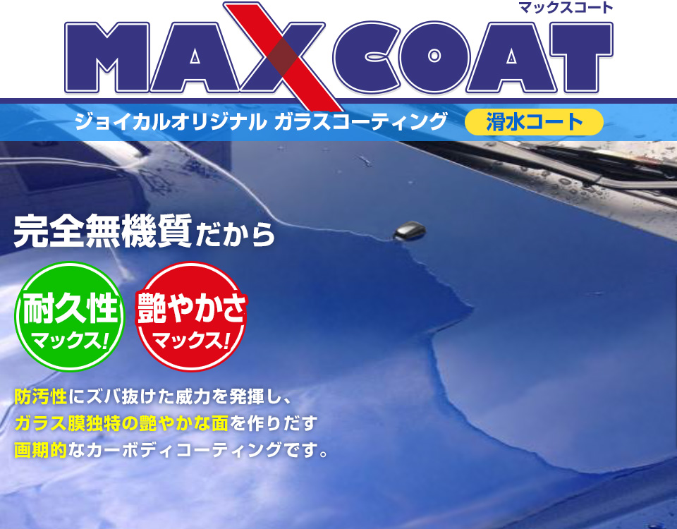 coating_title