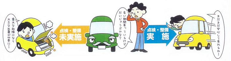 tenken_tyouki_ilust